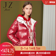 JUZUI/Ningzi Official Flagship Shop Winter 2009 New Fashion Sticker Embroidered Neckle Down Coat Ladies
