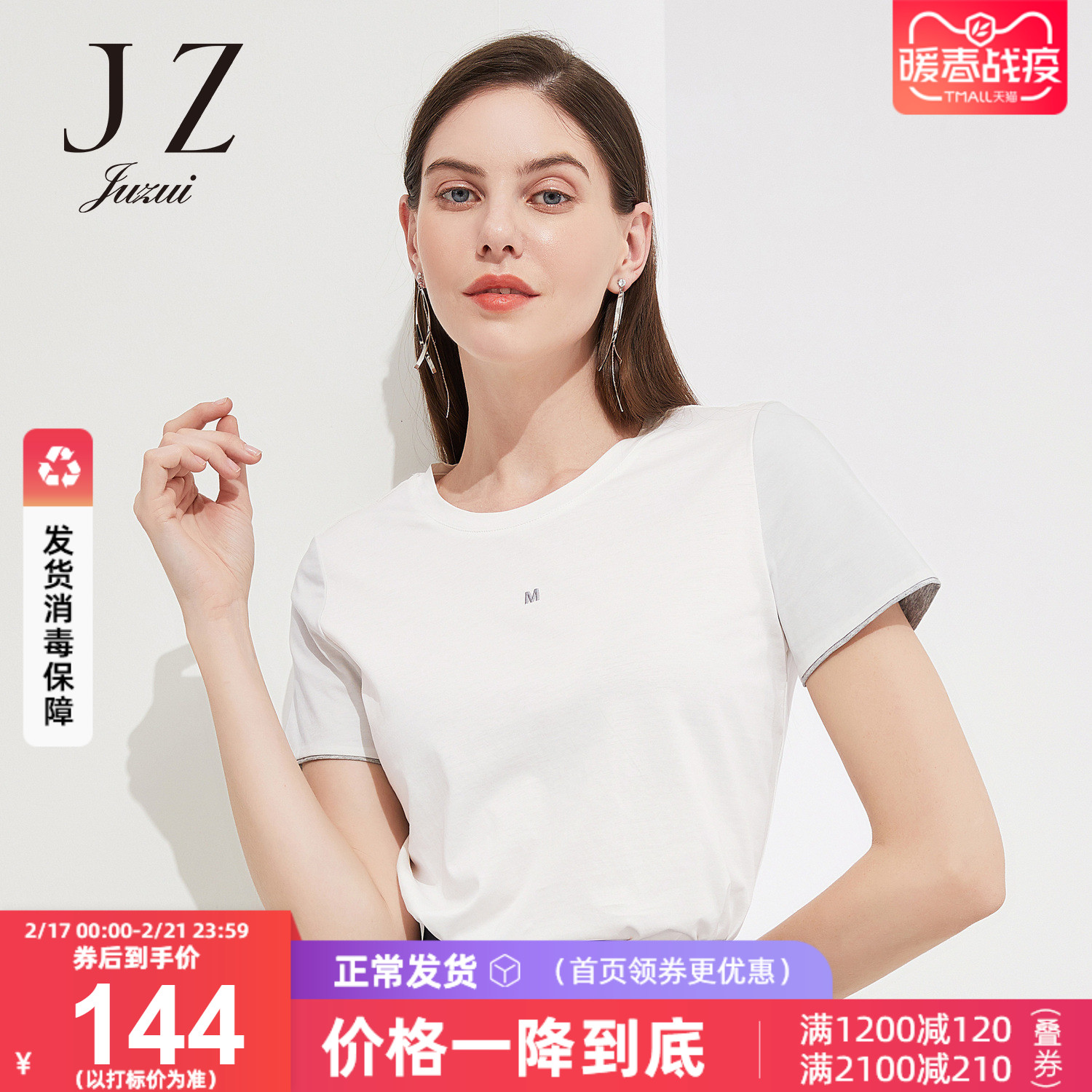 JUZUI/Ningzi Official Flagship Shop Summer 2019 New Basic Short Sleeve Sleeve Head Simple Fashion T-shirt