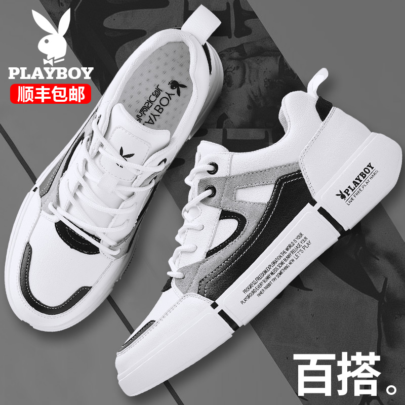 Playboy men's shoes spring trend shoes 2020 new low top daddy shoes trend versatile sports casual shoes