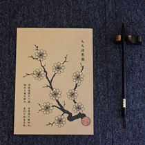 Девяносто девять холодный рисунок сливы рисунок крафт-бумага зимнее солнцестояние событие Новый год картина Весна традиционный праздник праздничный подарок