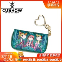 Card show original printing leather zipper key bag 2020 new Korean version of the card package car multi-purpose leather keychain