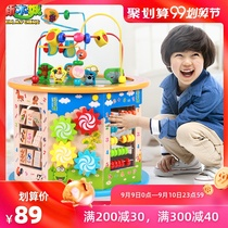 Big round jewelry box baby early education toy children 1-2-3 Monday 1.5 year old boys and girls hexahedron