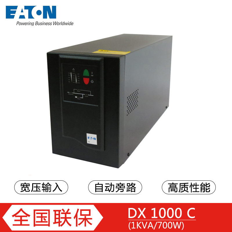 EATON/Eaton-ups Uninterruptible Power Supply 700W DX1000C On-Line Power Supply Internal Battery