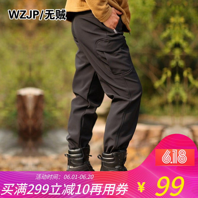 Outdoor multi-bag trousers with waterproof, warm and windproof assault trousers
