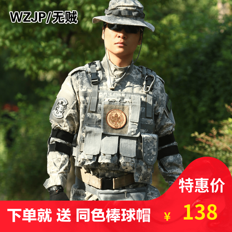 WZJP Thieveless Over-Value ACU Camouflage Clothing Training Suit