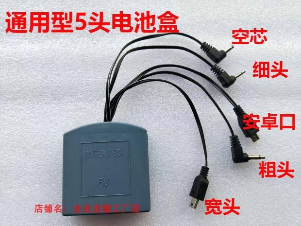 9-year-old shop safe Jebao King safe accessories universal external battery box external power supply