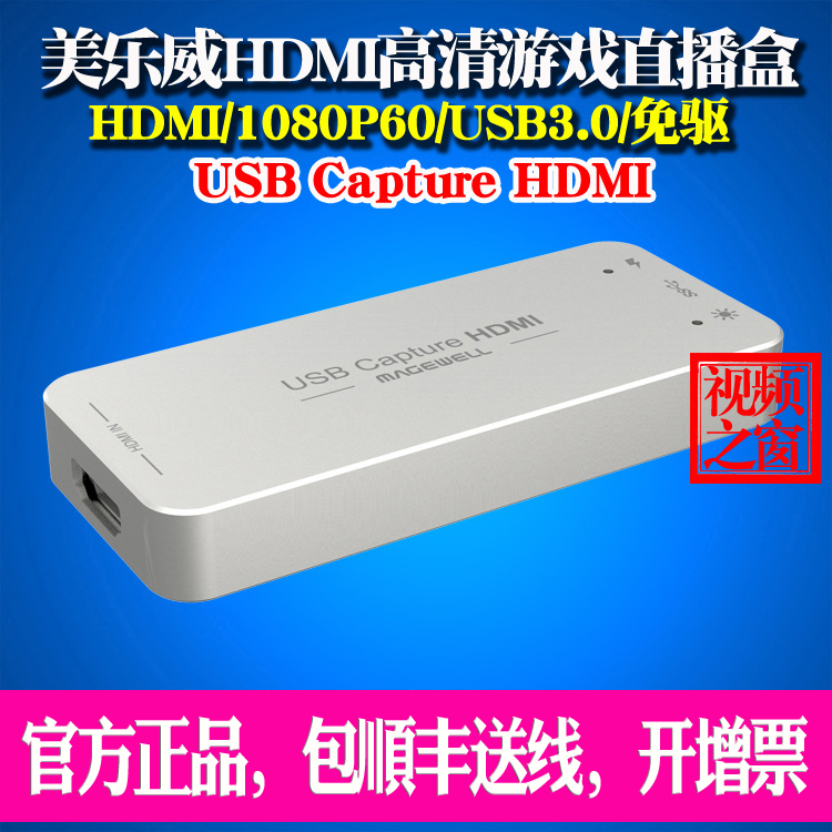 [The goods stop production and no stock]Meleway USB Capture HDMI Gen2 Video Acquisition Card 1080P HD PS4 NS Game Live Broadcast