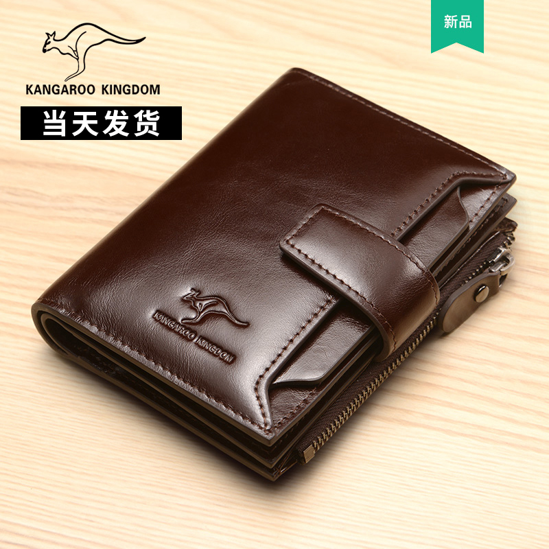 True Australian Kangaroo Men's True Leather Wallet