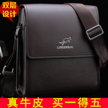 Kangaroo man bag shoulder bag men's casual bag Messenger bag business briefcase vertical square cowhide leather