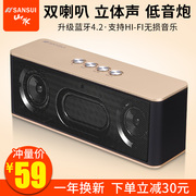 Sansui/ landscape T15 wireless Bluetooth speaker portable mobile phone mini car audio bass cannon
