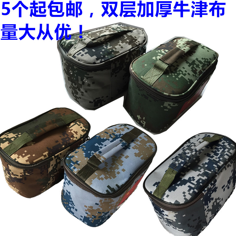 Camping Training of Multicolor Digital Camouflage Washing Bag