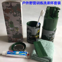 New 17 digital camouflage soldier wash bag battle wash cup set field training package house storage bag