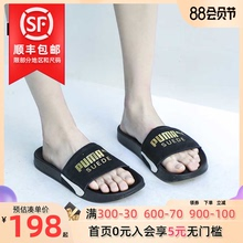 Puma puma men's and women's shoes summer new black sports slippers gilt logo casual sandals couple sandals