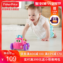 FISHER-PRICE/Fisher Monster Automatically Learn to Crawl Children Learn to Crawl Intelligence Toys