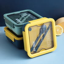 Travel train primary and secondary school students commuter Japanese-style lunch box sealed leak-proof school lunch box