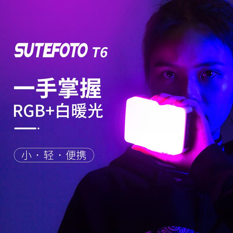 Trace T6 couleur complément bar rgb complément lampe à main led lampe de photographie shake live lumière lampe de glace sans fil éclairage multicolore pleine couleur vlog tir vidéo portable éclairage ambiant lampadaire bâton