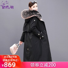Down Dress Female Mid-long Style Winter 2019 New Blockbuster Female Dress Fashion Real Hair Neck Long Style Overcoming the Tide