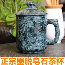 Tibet Nyingchi straight hair authentic ink stone pot snow pattern soapstone water cup ink stone cup cup health tea set