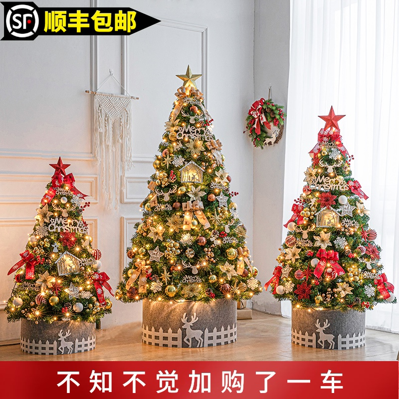 Yeezy Tree Home Large Yeezy Decoration Package 1.2 1.5 1.8 m Gold Decoration Scene Set