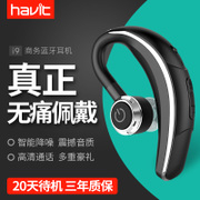 Havit/ Hewitt I9 Bluetooth headset earbud Mini Wireless sports ear ultra small drive 4.1 mobile phone