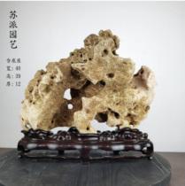 Supai Horticulture Natural Taihu stone Rough stone for stone ornaments Modeling stone Ornamental stone Strange stone Desk stone collection