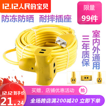 Bull flapper with Line electric car charging extension cord outdoor strip long line super long row of outlets 20 meters