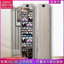 Intelligent sterilization 360 rotating shoe cabinet Household door high vertical shoe rack round cylinder New simple modern