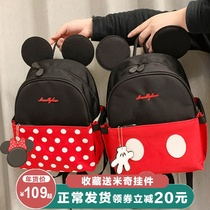 Mommy bag maternity backpack out of large capacity 2019 new fashion lightweight mom bag small shoulder bag
