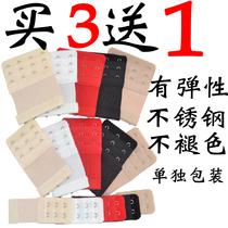 Эластичное белье удлиненные пряжки бюстгальтер расширенные пряжки обратно пряжки крепления пряжки ремень четыре кнопки три ряда три пряжки четыре пять 2
