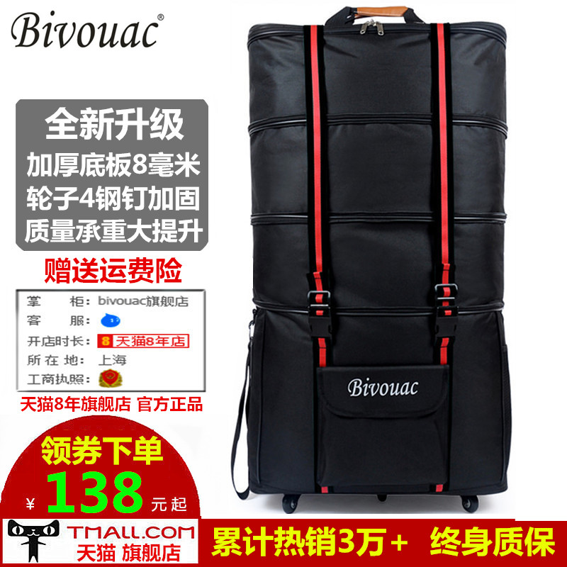 Bivouac 158 Air Cargo Bag Super Large Capacity for Studying Abroad and Moving Oxford Luggage Luggage Luggage and Luggage