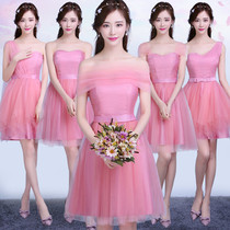 Bridesmaid dress short paragraph 2016 winter new Korean bridesmaids group small dress sister skirt was thin banquet evening dress female