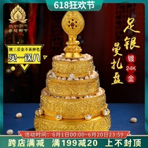 Tibetan S999 sterling silver gold-plated Manza plate 24k gold Manza eight auspicious gold-plated manza luo 37 piles Sterling silver manza