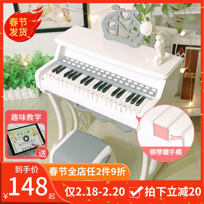 Qiaowa childrens piano toy girl baby electronic piano 1-2-5 years old childrens birthday gift for the new year