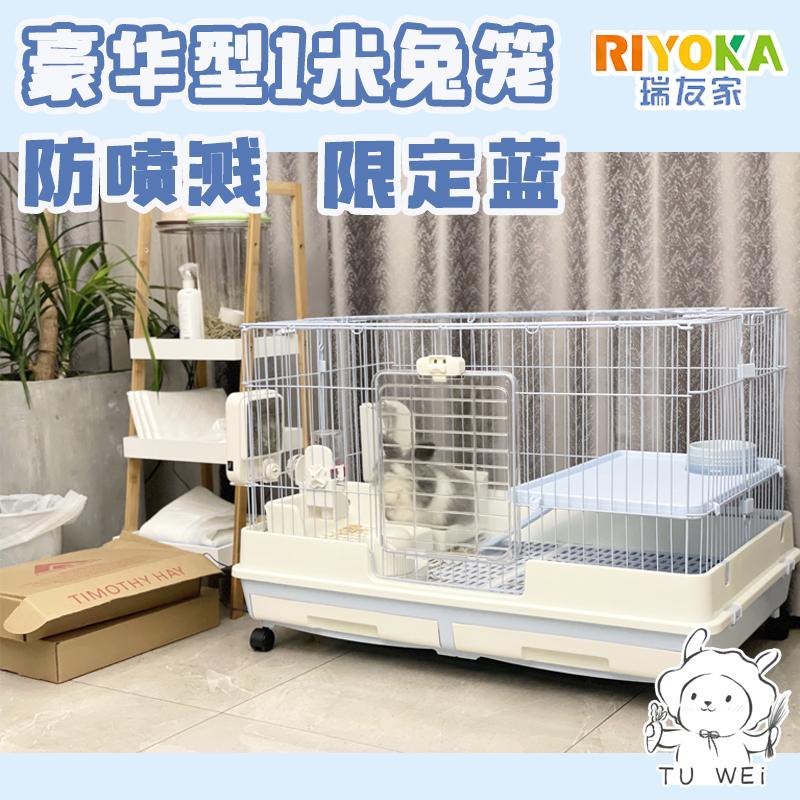 Спотовая сумка Shunfeng ограниченной корзины большое пространство Riyoka Ruiyou семьи анти-распыления мочи ящик кролика клетки морской свинки роскошной виллы