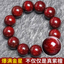 Authentic Indian old materials full of gold Star leaflet rosewood hand string 20 sandalwood buddha beads 108 text play bracelet male