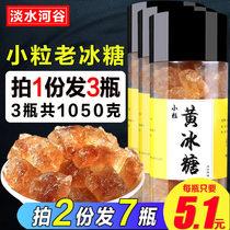 Acheter 1 Obtenir 2 un total de 1050g petit grain jaune cristal sucre Vieux cristal sucre en conserve jaune cristal sucre cristal sucre en vrac en gros