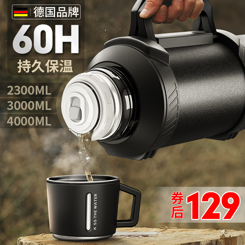 German EDISH insulation kettle outdoor portable 4 liter 5000ml oversized station wagon insulation cup large capacity