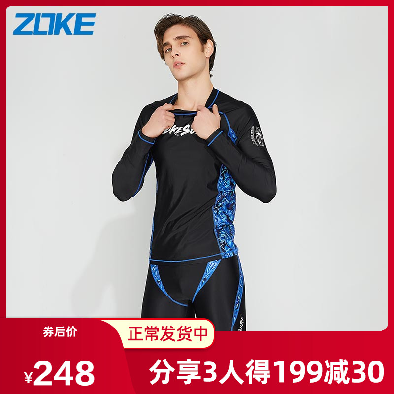 Zoke zhouke men's swimsuit suit long sleeve sun proof jellyfish suit holiday snorkeling swimming pants anti embarrassment beach pants