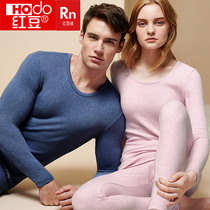 Red bean cashmere underwear autumn autumn trousers men and women color spinning mill hair youth cotton sweater thin models lovers warm suit
