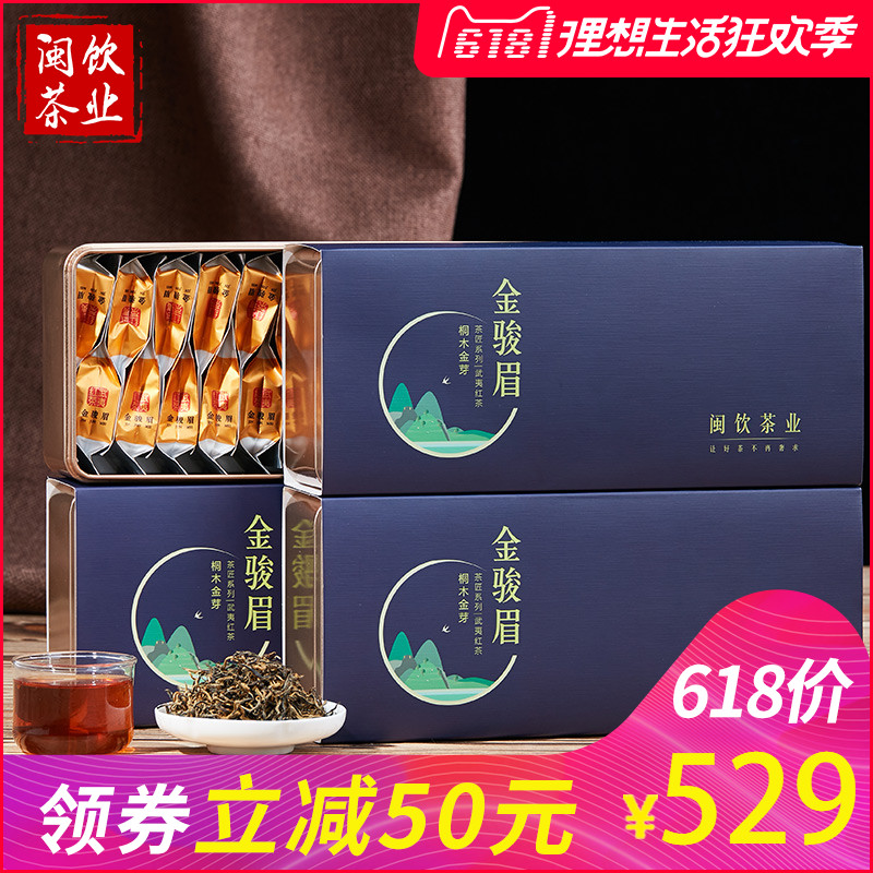 2018 New Tea Jin Jun Mei Tea Black Tea Jin Jun Mei Tong Tong Guan Tea Black Tea Mingchun Tea Honey Flavor 500g