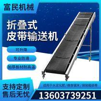 Simple folding electric lifting small conveyor belt Conveyor Assembly line feeder Loading belt machine