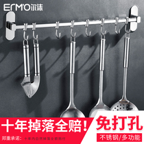 Multi-function movable hook row hook kitchen hook IKEA