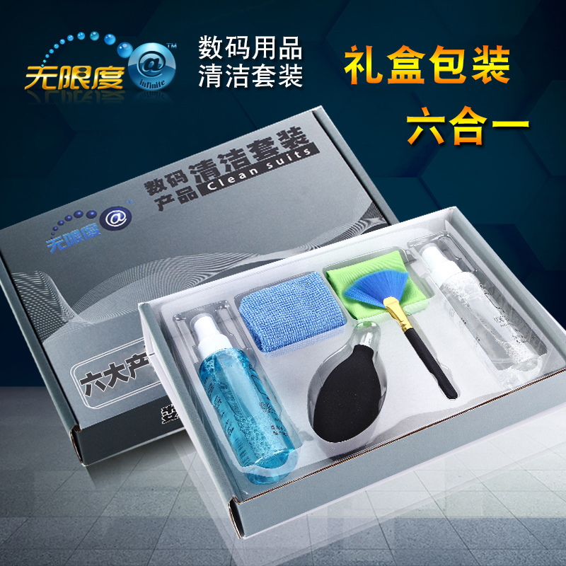 Computer Cleaning Kit Notebook Mechanical Keyboard Cleaner LCD TV Mobile Screen Cleaning Fluid Tool