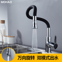 Kitchen hot and cold water tap household rotatable dishwash basin sink dishwash pool balcony laundry universal single hole single cold