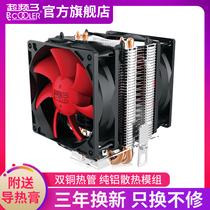 Разгон трех Red Sea Mini PC CPU Cooler 775 PIN 1155cpu вентилятор AMD Desktop i5 разгон 3 Red Sea Mini 1150 Intel 1151