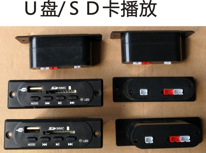 Audio speaker card accessory reader board USB SD player can be customized in batches