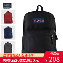 TV drama JanSport flagship store official website Jessberg backpack fashion female bag backpack male large capacity