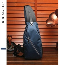 High-grade Tide brand mens chest bag 2019 new fashion waterproof Oxford canvas with leather shoulder messenger backpack