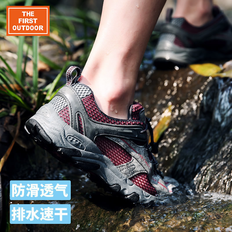 American First Outdoor Stream Tracking Shoes Men's Speed-dry Summer Outdoor Shoes Women's Non-skid Hiking Shoes Air-permeable Waterfront Shoes