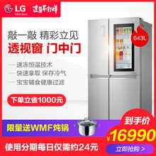 LG gr-q2473psa 643l perspective window door middle door large capacity air-cooled frequency conversion double door refrigerator